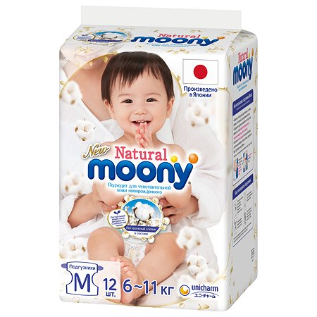 Подгузники Moony Natural M 6-11кг 12шт