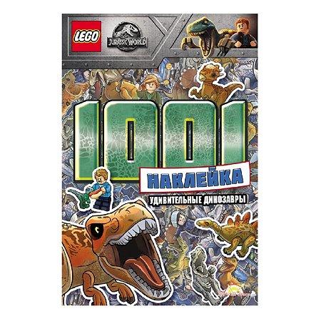 Книга с наклейками LEGO jurassic world 1001 наклейка удивительные динозавры LTS-6201