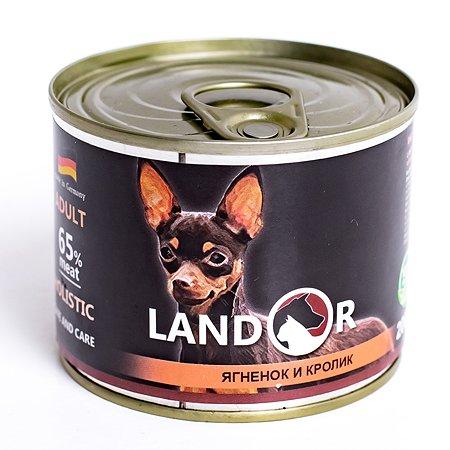 Корм для собак Landor мелких пород ягненок с кроликом 0.2кг