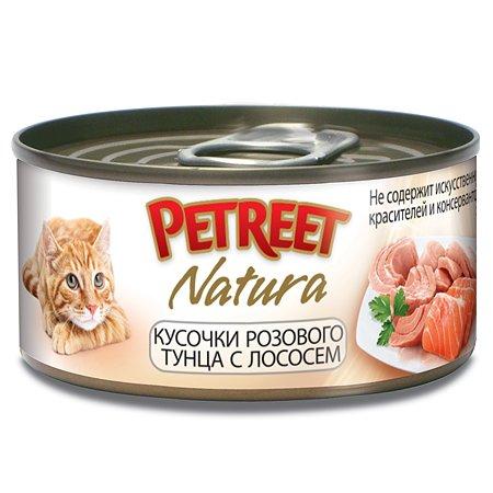 Корм влажный для кошек Petreet 70г кусочки розового тунца с лососем консервированный