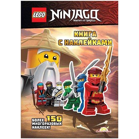 Книга с наклейками LEGO ninjago SSP-6701