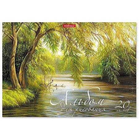 Альбом для рисования ErichKrause Лесное озеро А4 20л 49830