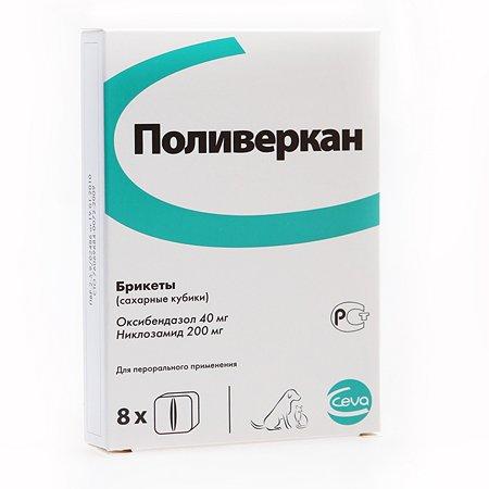 Препарат для кошек и собак Поливеркан для профилактики и лечения гельминтозов