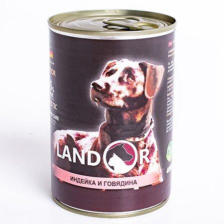 Корм для щенков Landor индейка с говядиной 0.4кг