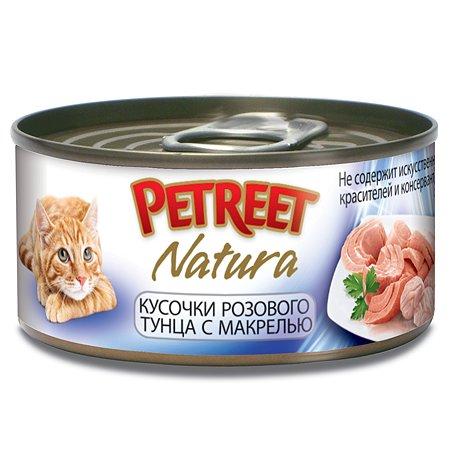 Корм влажный для кошек Petreet 70г кусочки розового тунца с макрелью консервированный