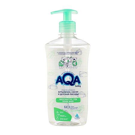 Средство AQA baby для мытья бутылочек, сосок и детской посуды 500 мл