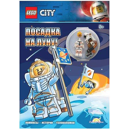 Книга LEGO city посадка на луну с игрушкой LNC-6019