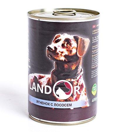 Корм для собак Landor ягненок с лососем 0.4кг
