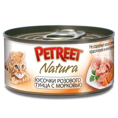 Корм влажный для кошек Petreet 70г кусочки розового тунца с морковью консервированный