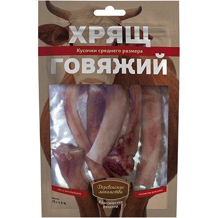 Лакомство для собак Деревенские лакомства хрящ малый говядина 75г