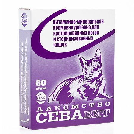 Таблетки Севавит для кастрированных котов и стерилизованных кошек 60т