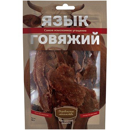 Лакомство для собак Деревенские лакомства язык говядина 50г