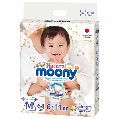Подгузники Moony Natural M 6-11кг 64шт