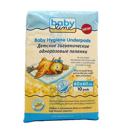 Пеленки Babyline пятислойные 60*60см 10шт