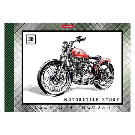 Альбом для рисования ErichKrause Motorcycle Story А4 30л 49834