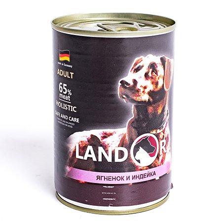 Корм для собак Landor ягненок с индейкой 0.4кг