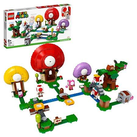 Конструктор LEGO Super Mario Погоня за сокровищами Тоада 71368