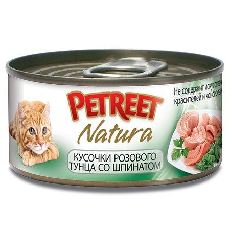 Корм влажный для кошек Petreet 70г усочки розового тунца со шпинатом консервированный