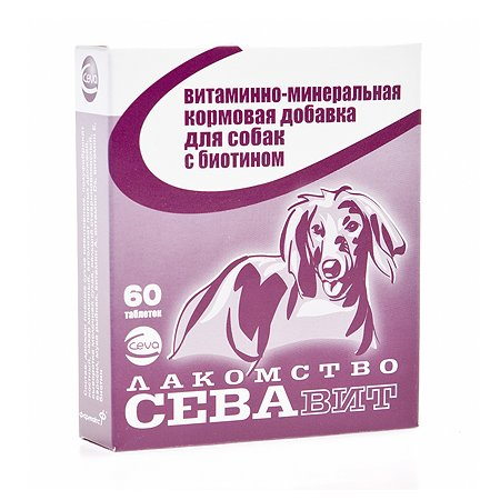 Таблетки для собак Севавит с биотином 60т
