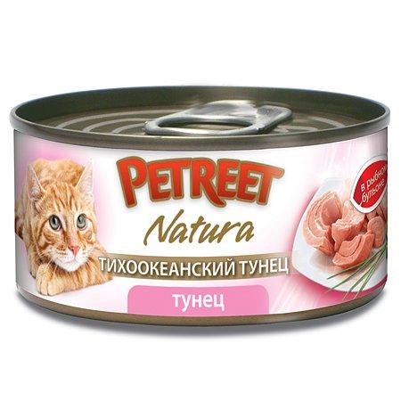 Корм влажный для кошек Petreet 70г кусочки тихоокеанского тунца в рыбном бульоне консервированный