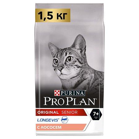 Корм сухой для кошек PROPLAN 1.5кг с лососем пожилых