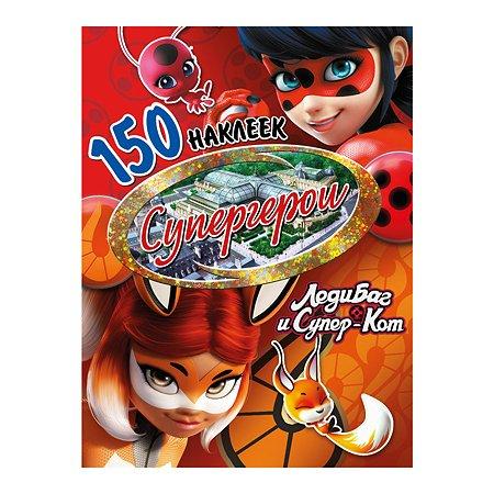 Книга ND PLAY Наклейки Леди Баг и Супер-Кот Супергерои