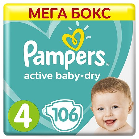 Подгузники Pampers Active Baby-Dry 4 9-14кг 106шт