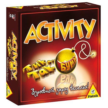 Настольная игра Piatnik Activity(Активити)  + Тик-Так Бумм