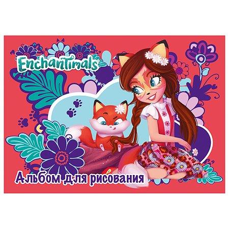 Альбом для рисования Полиграф Принт Enchantimals 20л EN2