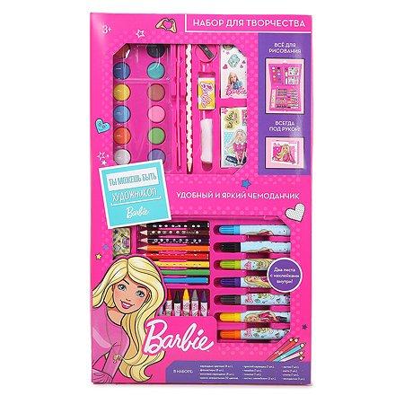 Набор для рисования FRESH-TREND Barbie 43 предмета DM0007
