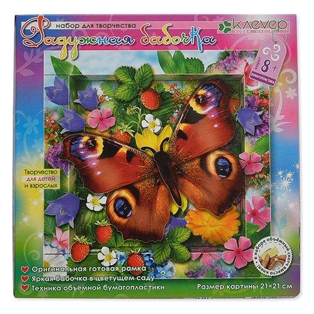 Набор для изготовления картины КЛЕVЕР Радужная бабочка