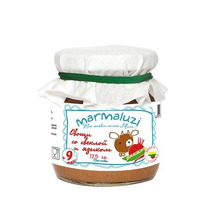 Пюре Marmaluzi овощи-свекла-язык 125г с 9месяцев