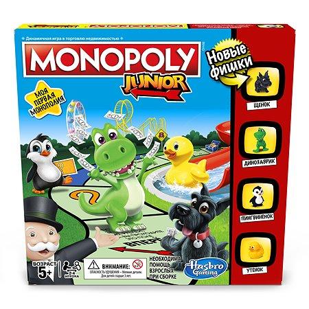 Монополия Hasbro Games для малышей