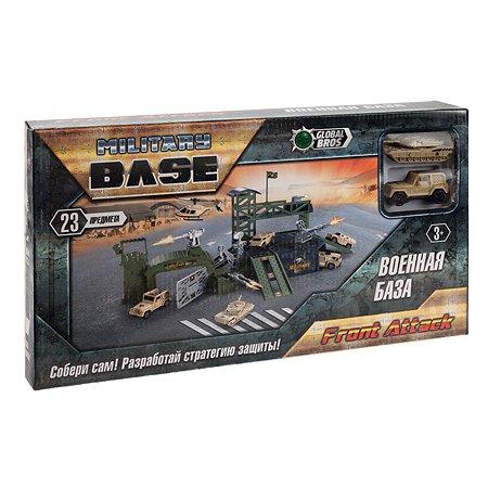 Набор Global Bros Военная база