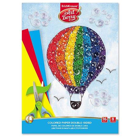 Бумага цветная ArtBerry А4 8цветов 16л 50565