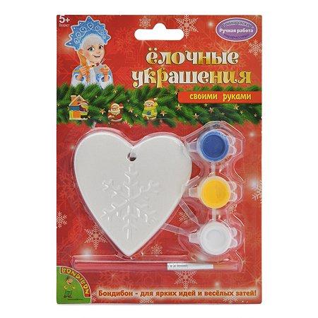 Набор для творчества Bondibon Елочные украшения Сердце ВВ1658