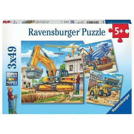Пазл Ravensburger Большие строительные машины 49элементов*3шт 09226
