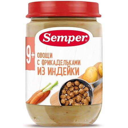 Пюре Semper фрикадельки-овощи-индейка 190г с 9месяцев