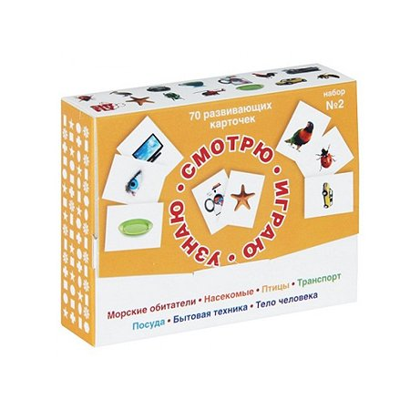 Книга Лабиринт Смотрю Играю Узнаю 2 Набор карточек
