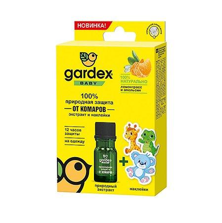 Экстракт от комаров Gardex Baby Природная защита с наклейками 03.19.10.0159