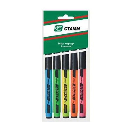 Набор маркеров СТАММ ТВ Office 5 цветов