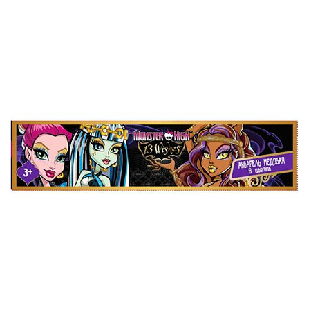 Акварель Monster High 6 цв