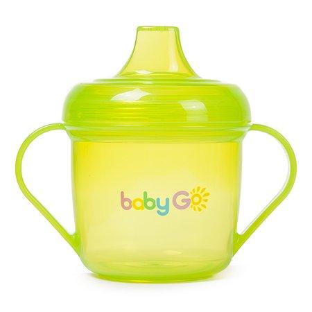 Поильник Baby Go Green CI-0511