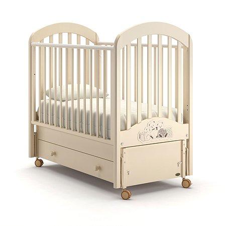 Кровать Nuovita Swing с продольным маятником Avorio/Слоновая кость