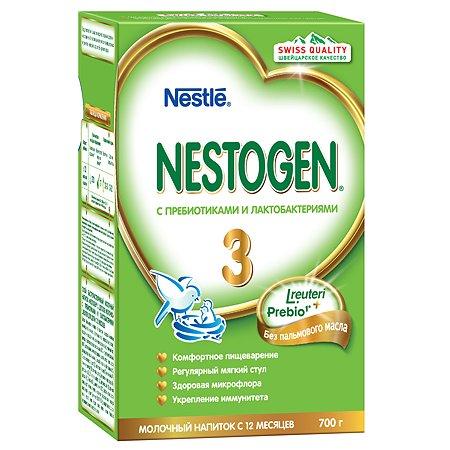 Молочко Nestogen 3 700г с 12месяцев