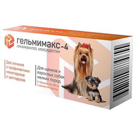 Препарат противопаразитарный для щенков и собак Apicenna Гельмимакс-4 мелких пород 120мг 2таблетки