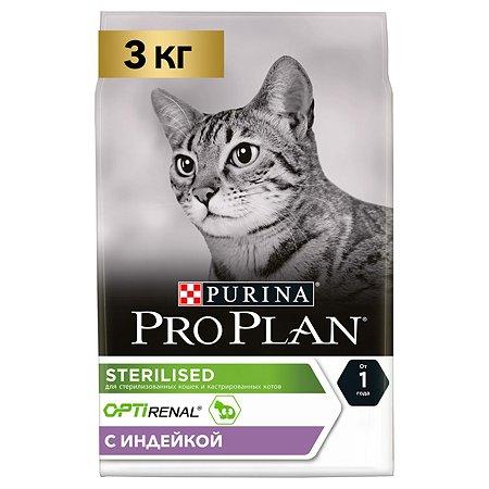 Корм сухой для кошек PROPLAN 3кг с индейкой при стерилизации и кастрации