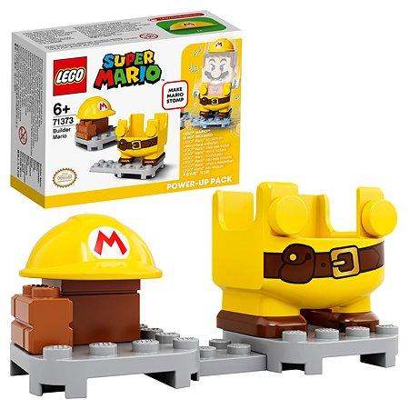 Конструктор LEGO Super Mario Марио-строитель 71373