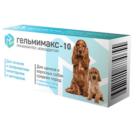 Препарат противопаразитарный для щенков и собак Apicenna Гельмимакс-10 средних пород 120мг 2таблетки
