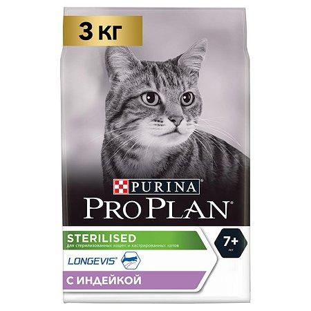 Корм сухой для кошек PROPLAN 3кг с индейкой пожилых при стерилизации и кастрации